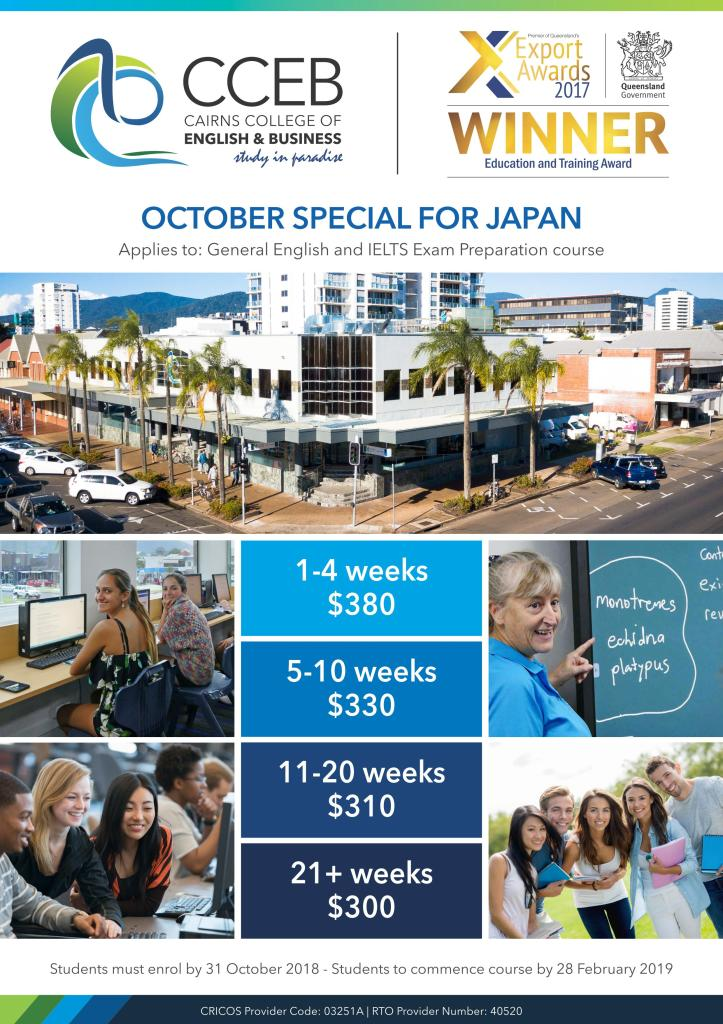 CCEB_OCT-SPECIAL JP_01