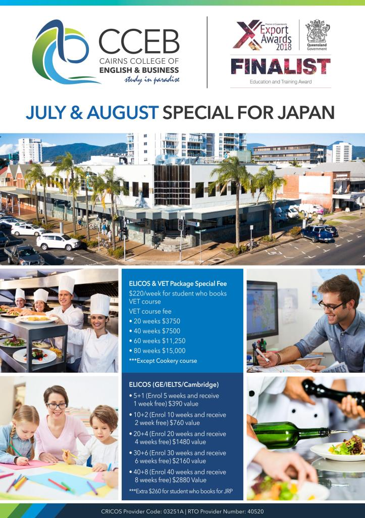 JULY-AUGUST SPECIAL JP_01