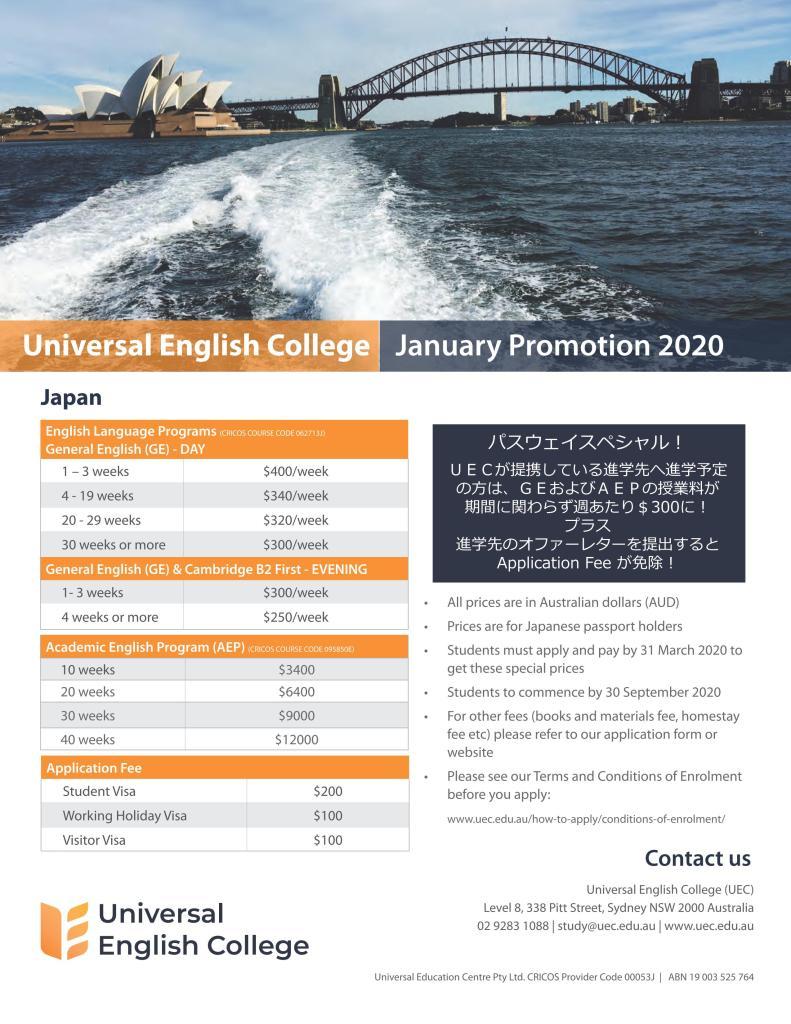 UEC_Promotion Price Flyers 2020_Jan_Mar20_Japan_mail_01